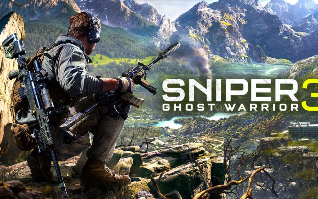 Sniper Ghost Warrior 3 Download Crack Free + Torrent
